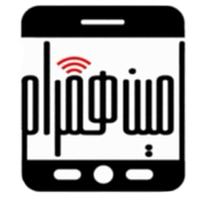 نرم افزار موبایل امین همراه